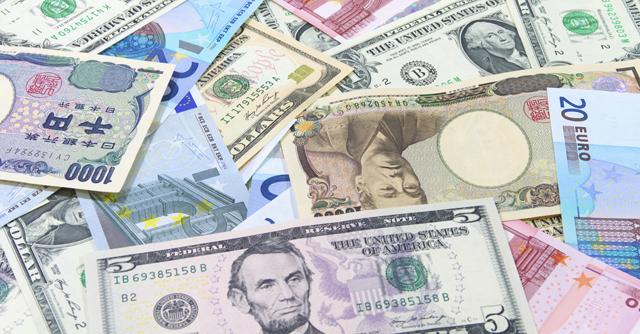 Különféle pénznemek képe