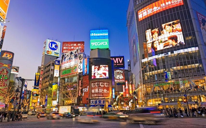 Japán város képe